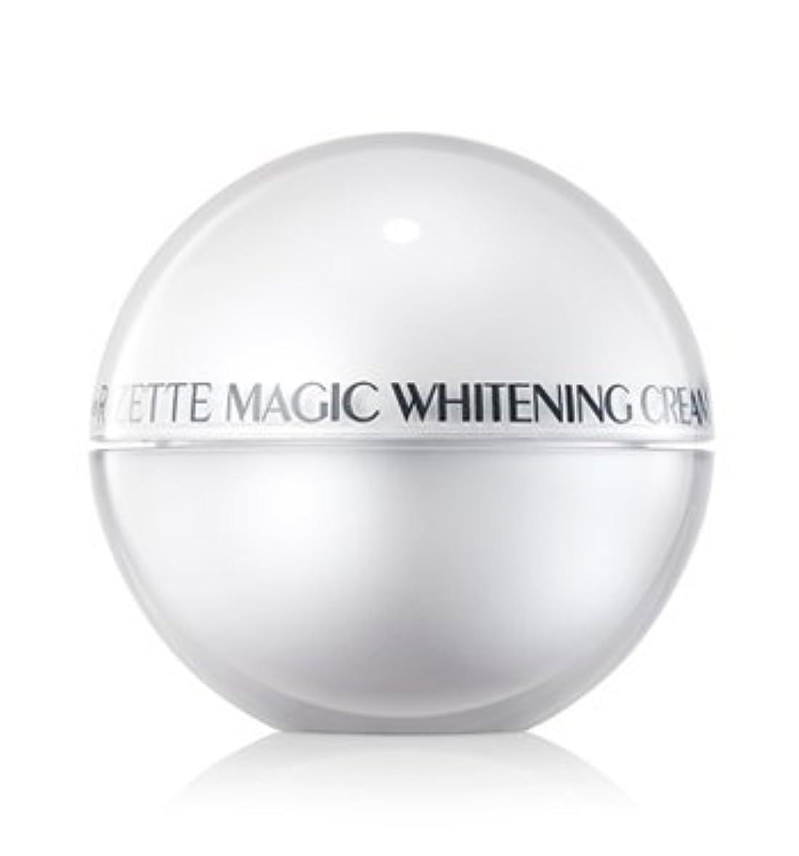 サスティーン優遇漫画リオエリ(Lioele) Rizette マジック ホワイトニング クリーム プラス/ Lioele Rizette Magic Whitening Cream Plus[並行輸入品]