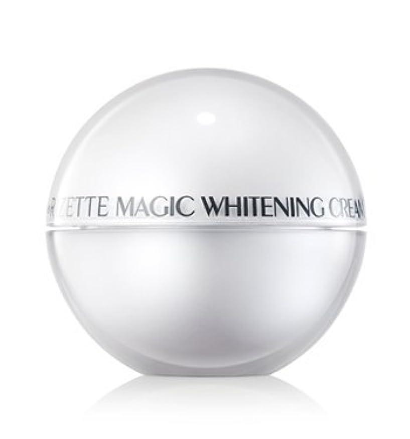 シャーロットブロンテ理論居住者リオエリ(Lioele) Rizette マジック ホワイトニング クリーム プラス/ Lioele Rizette Magic Whitening Cream Plus[並行輸入品]