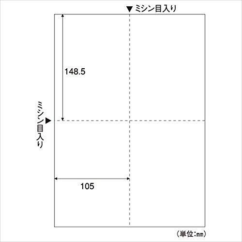 ヒサゴ ヒサゴのラベル A4ミシン目入ラベル4面 (20シート入り) OP3203