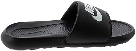 Nike Men's Slipper