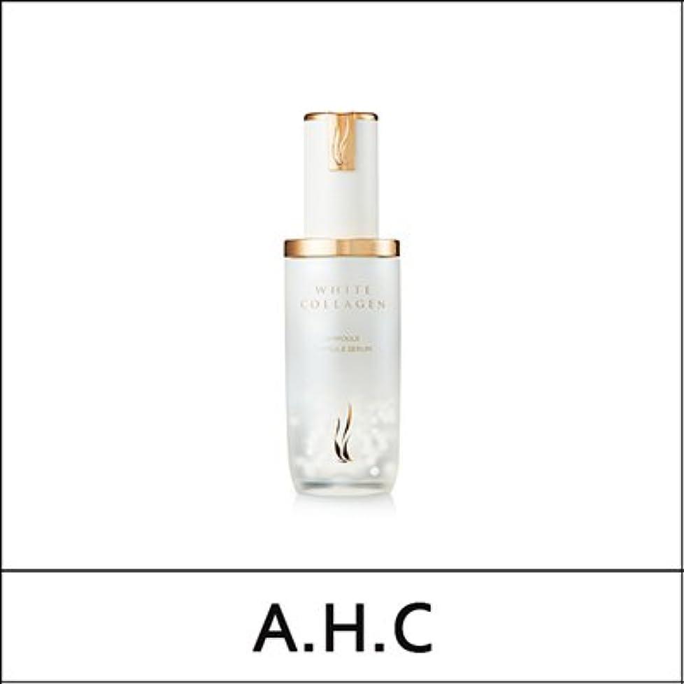 レバーすなわちレバーA.H.C (AHC) White Collagen Ampoule Capsule Serum 50ml/A.H.C ホワイト コラーゲン アンプル カプセル セラム 50ml [並行輸入品]