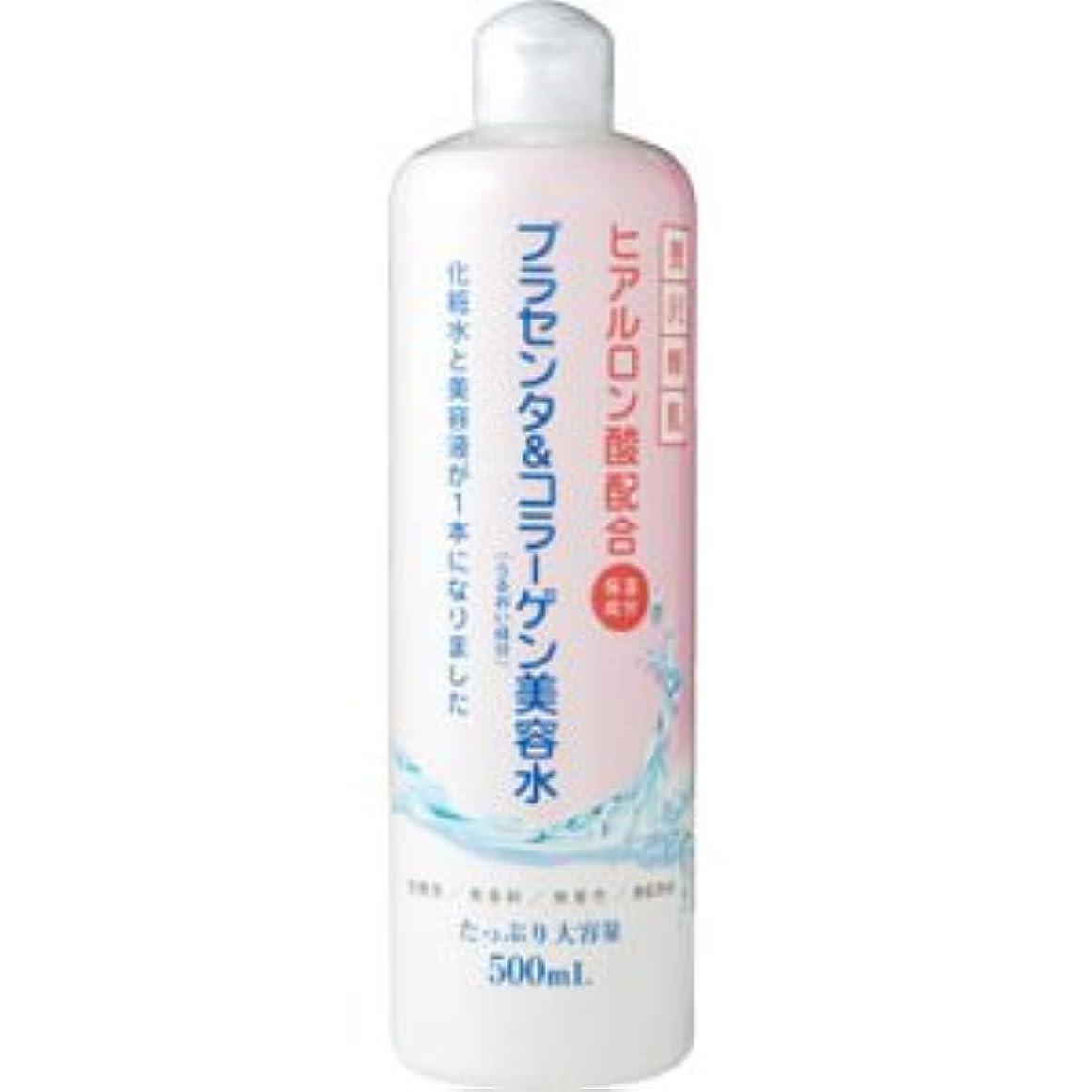 サミュエル地上の無意識化粧水?美容液がこの1本!大容量サイズ?低価格『贅沢輝肌 美容水』 (プラセンタ&コラーゲン)
