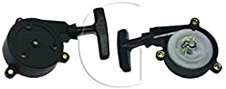 Lanzador – Motosierra Stihl BR320, BR340, BR380, BR400, BR420 ...