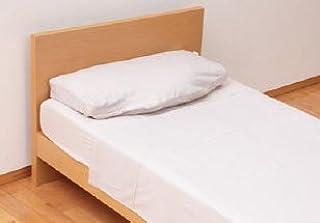 パラマウントベッド 幅80cm専用 枕カバーSFPフランス綾WH ホワイト