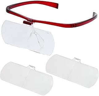 双眼メガネルーペ メガネタイプ 1.6倍 2倍 2.3倍 レンズ3枚セット HF-60DEF ワインレッド