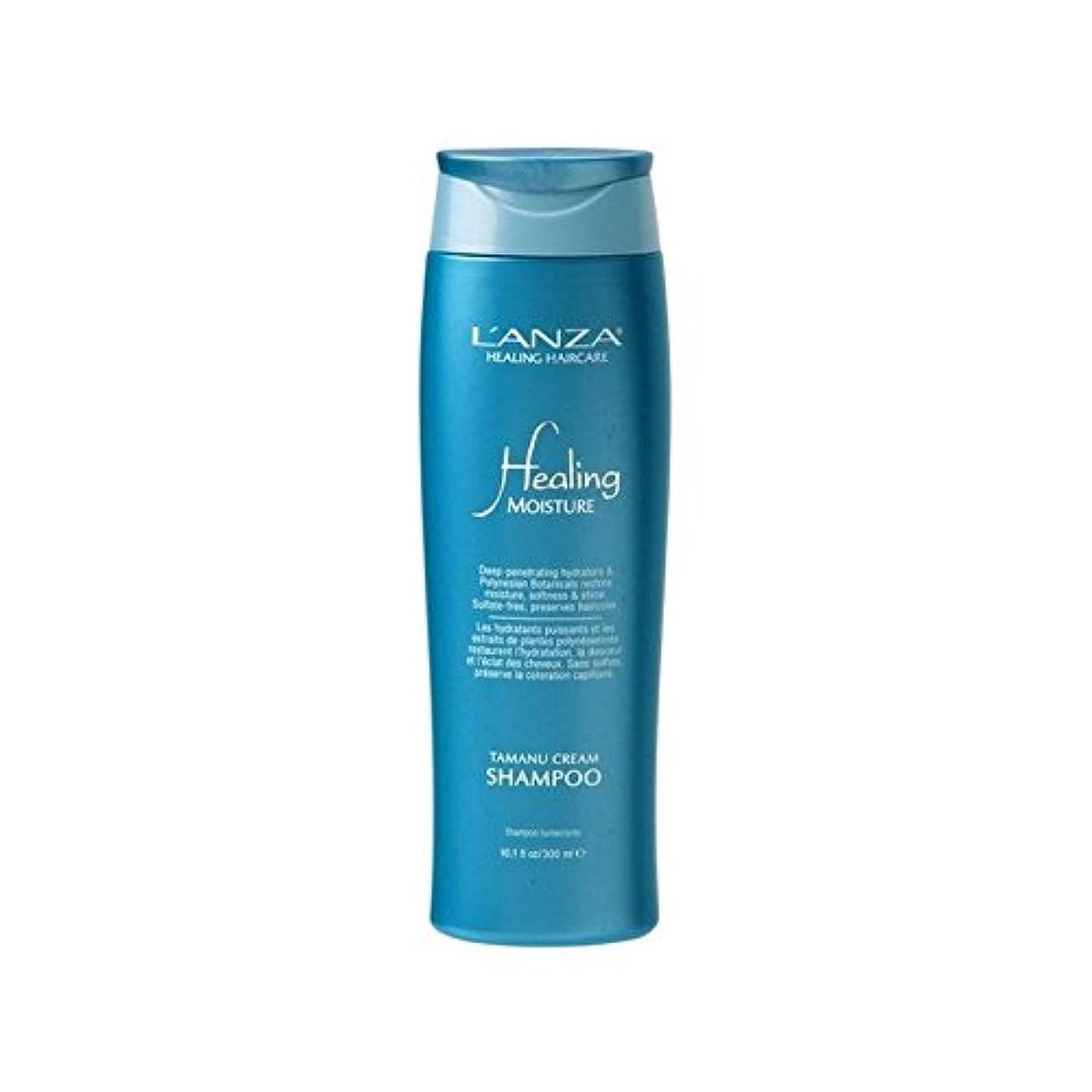 受粉者電極テレックスアンザ癒しの水分タマヌクリームシャンプー(300ミリリットル) x2 - L'Anza Healing Moisture Tamanu Cream Shampoo (300ml) (Pack of 2) [並行輸入品]