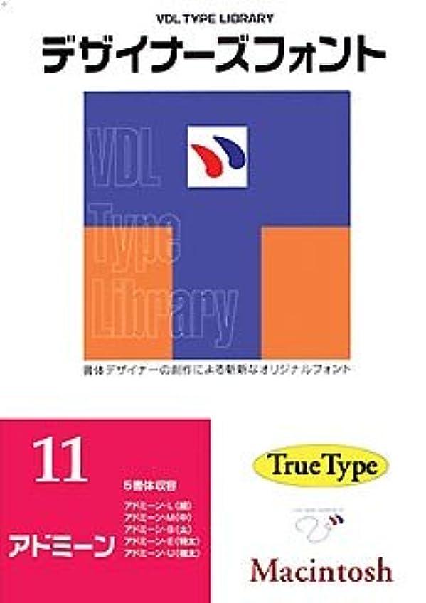 操作可能計画緑VDL Type Library デザイナーズフォント TrueType Macintosh Vol.11 アドミーン