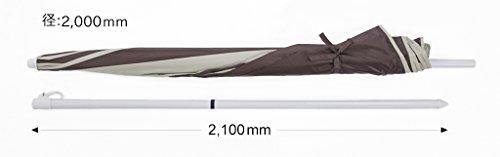 キャプテンスタッグパラソルエクスギアUVカット200cmブラウン×カーキーUD-1