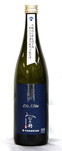 みむろ杉 Dio Abita 山田錦 無濾過原酒 一回火入れ 720ml 2021年1月醸造