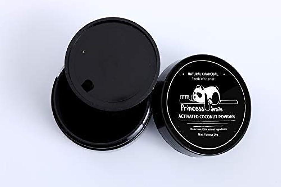 復活する子音有名ミント 歯を白くする 活性炭ホワイトニング コーヒー?タバコ?ワインによる黄ばみを取り除く,と竹製歯ブラシ パック (60g activated cocont charcoal powder +bamboo toothbrush pack)