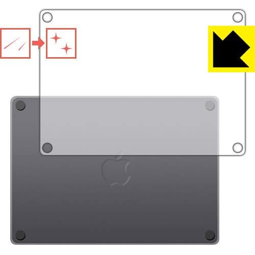 PDA工房 Magic Trackpad 2 キズ自己修復 保護 フィルム [背面用] 光沢 日本製
