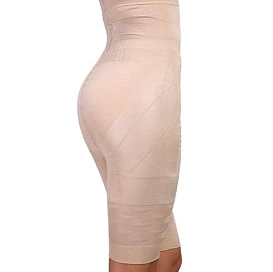 補助金慈善前兆女性セルライト脂肪燃焼シェイプウェアボディスーツ痩身パンツハイウエスト痩身ベルト用減量体脂肪バーナーサウナ,SBeige