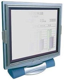 光興業 機密漏洩防止フィルタールック・ノン 液晶デスクトップ用 17.0インチ LN-170
