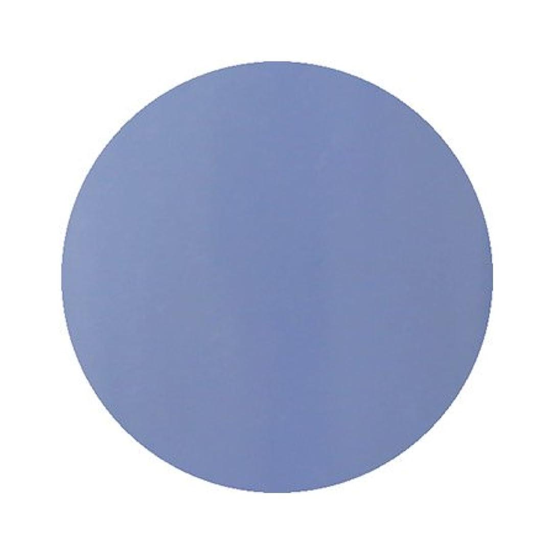 無視できる右実施するパラポリッシュ ハイブリッドカラージェル M10 ラベンダーブルー 7g