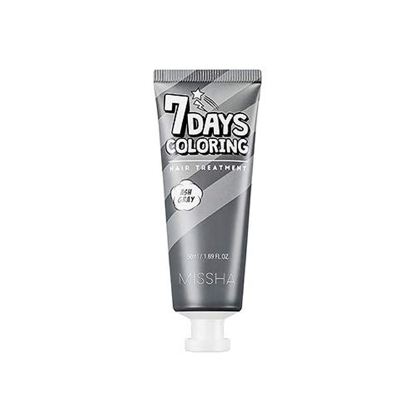 機会ワークショップきらめきミシャ セブンデイズカラーリングヘアトリートメント 50ml / MISSHA 7 Days Coloring Hair Treatment # Ash Gray [並行輸入品]