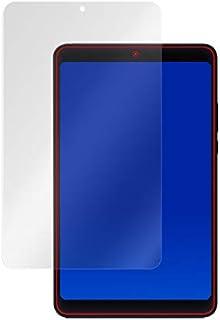 Xiaomi Mi Pad 4 用 日本製 指紋が目立たない 反射防止液晶保護フィルム OverLay Plus