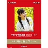 (業務用30セット) キヤノン Canon 写真紙 光沢ゴールド GL-101A450 A4 50枚 ds-1730639