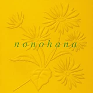 「nonohana」歌姫たちのソング・オブ・短歌