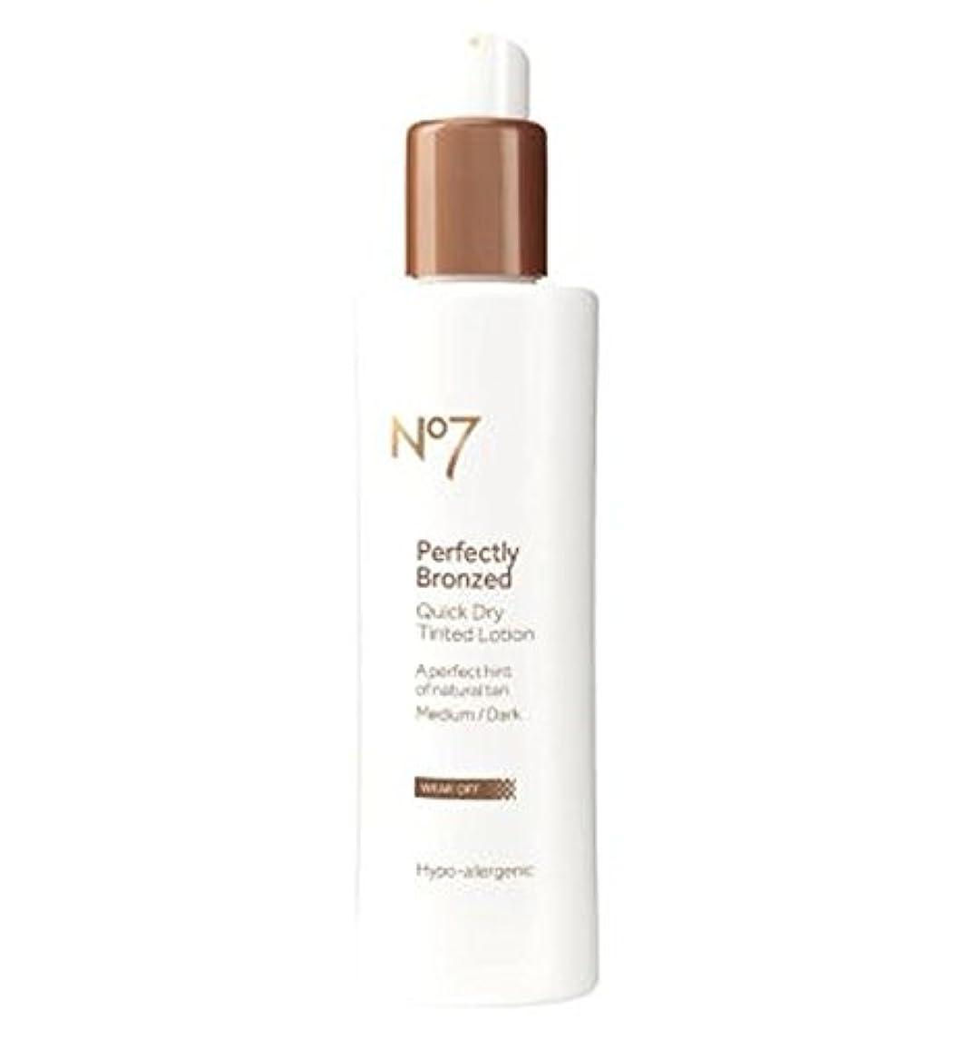 ベスト促す把握No7 Perfectly Bronzed Self Tan Quick Dry Tinted Lotion Medium/Dark - No7完全ブロンズ自己日焼け速乾性着色ローション媒体/ダーク (No7) [並行輸入品]