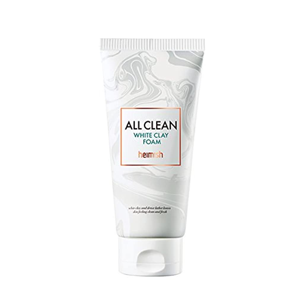 鯨規制不健康heimish All Clean White Clay Foam 150g/ヘイミッシュ オールクリーン ホワイト クレイ フォーム 150g