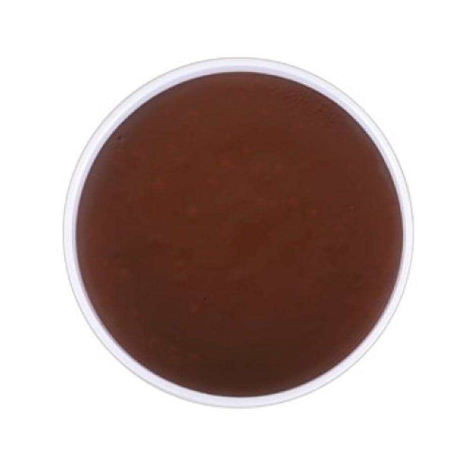 マイクロフォン修士号卑しい(3 Pack) mehron Color Cups Face and Body Paint - Wolfman Brown (並行輸入品)