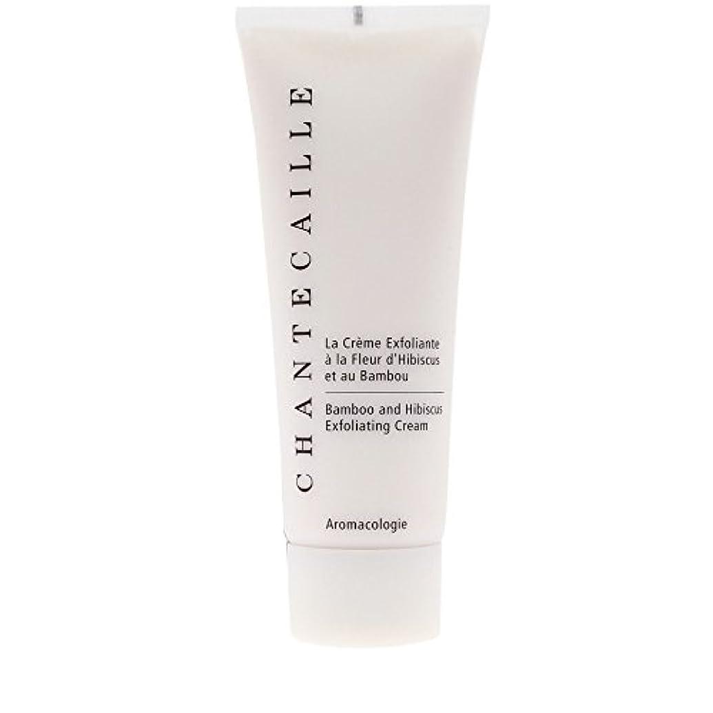 ドナー生産的のためにChantecaille Bamboo and Hibiscus Exfoliating Cream 75ml (Pack of 6) - シャンテカイユ竹とハイビスカス角質除去クリーム75ミリリットル x6 [並行輸入品]
