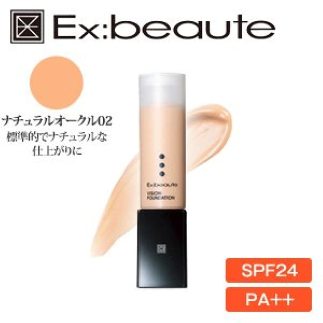 宿命俳優薬Ex:beaute (エクスボーテ) ビジョンファンデーション リキッドモイストタイプ ナチュラルオークル02