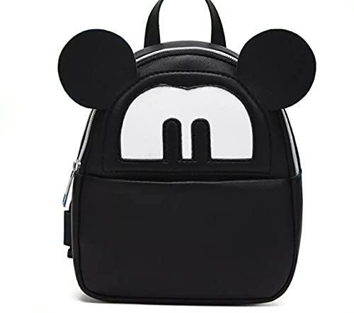 Bizarre Vogue Cute Mini Backpack for Women Fashion Backpack...