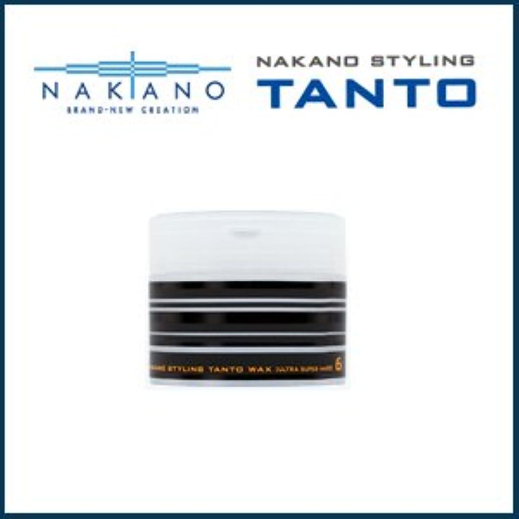 ティッシュ色ベンチ【X4個セット】 ナカノ タント Nワックス 6 ウルトラスーパーハード 90g 容器入り