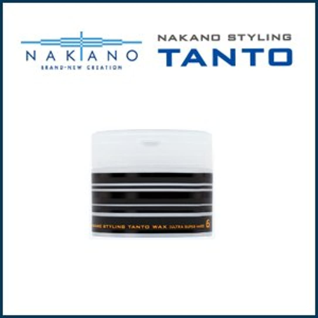放棄する脊椎ストレンジャー【X2個セット】 ナカノ タント Nワックス 6 ウルトラスーパーハード 90g 容器入り