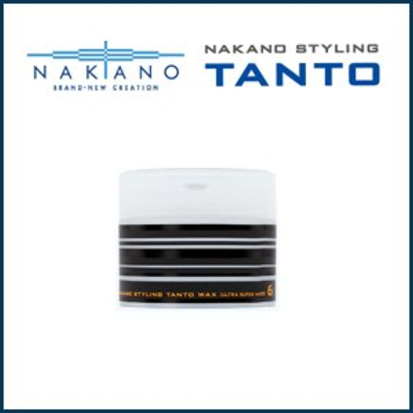 木材証拠【X2個セット】 ナカノ タント Nワックス 6 ウルトラスーパーハード 90g 容器入り