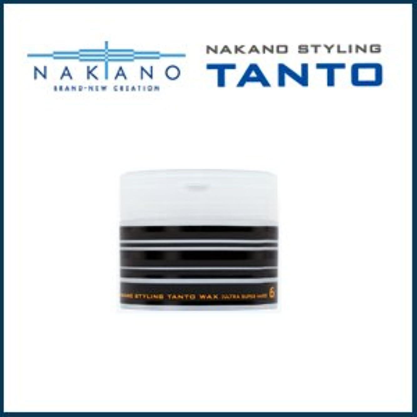 有名行商人スケルトン【X4個セット】 ナカノ タント Nワックス 6 ウルトラスーパーハード 90g 容器入り