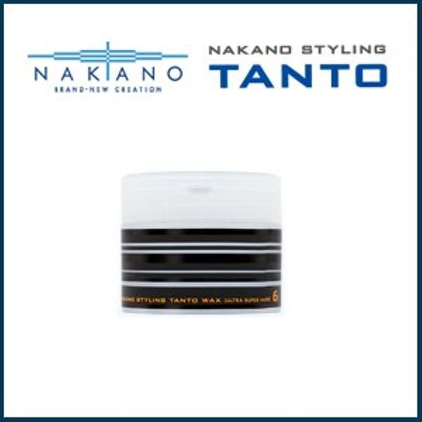 ハンディテロ例外【X2個セット】 ナカノ タント Nワックス 6 ウルトラスーパーハード 90g 容器入り