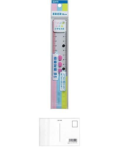 サクラクレパス 小学生文具 直線定規18cm Gジヨウギ18#20 ピンク 【× 4 個 】 + 画材屋ドットコム ポストカードA