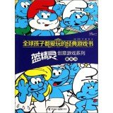 The world's children are playing the classic game book Smurfs creative game series: mushroom soup(Chinese Edition)