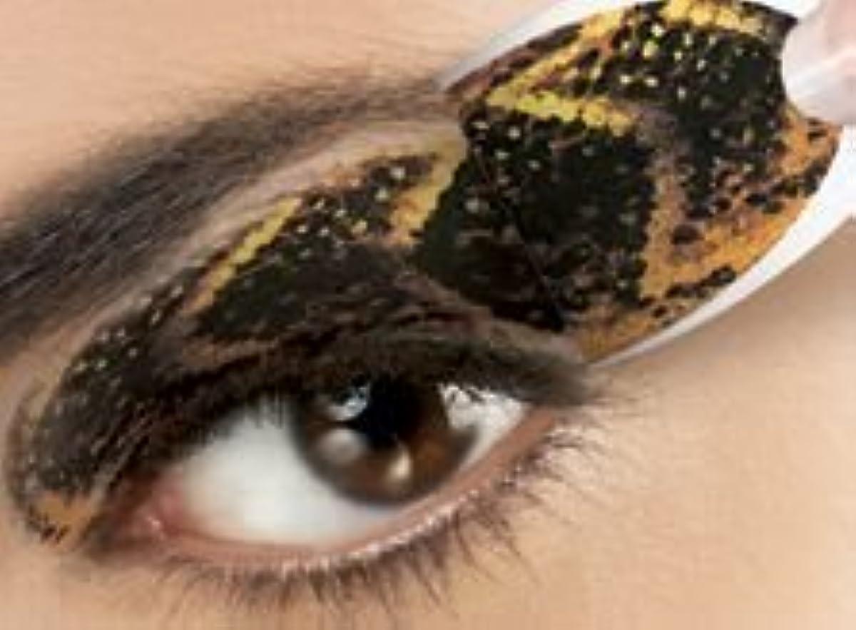 恥ずかしい北東からかう米国シネマシークレット社製 スネーク 貼るインスタントアイシャドウ(カラーオン) Snake CO050