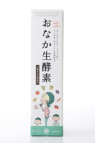 おなか生酵素720ml沖縄県産黒糖使用酵素ドリンク(上白糖不使用)