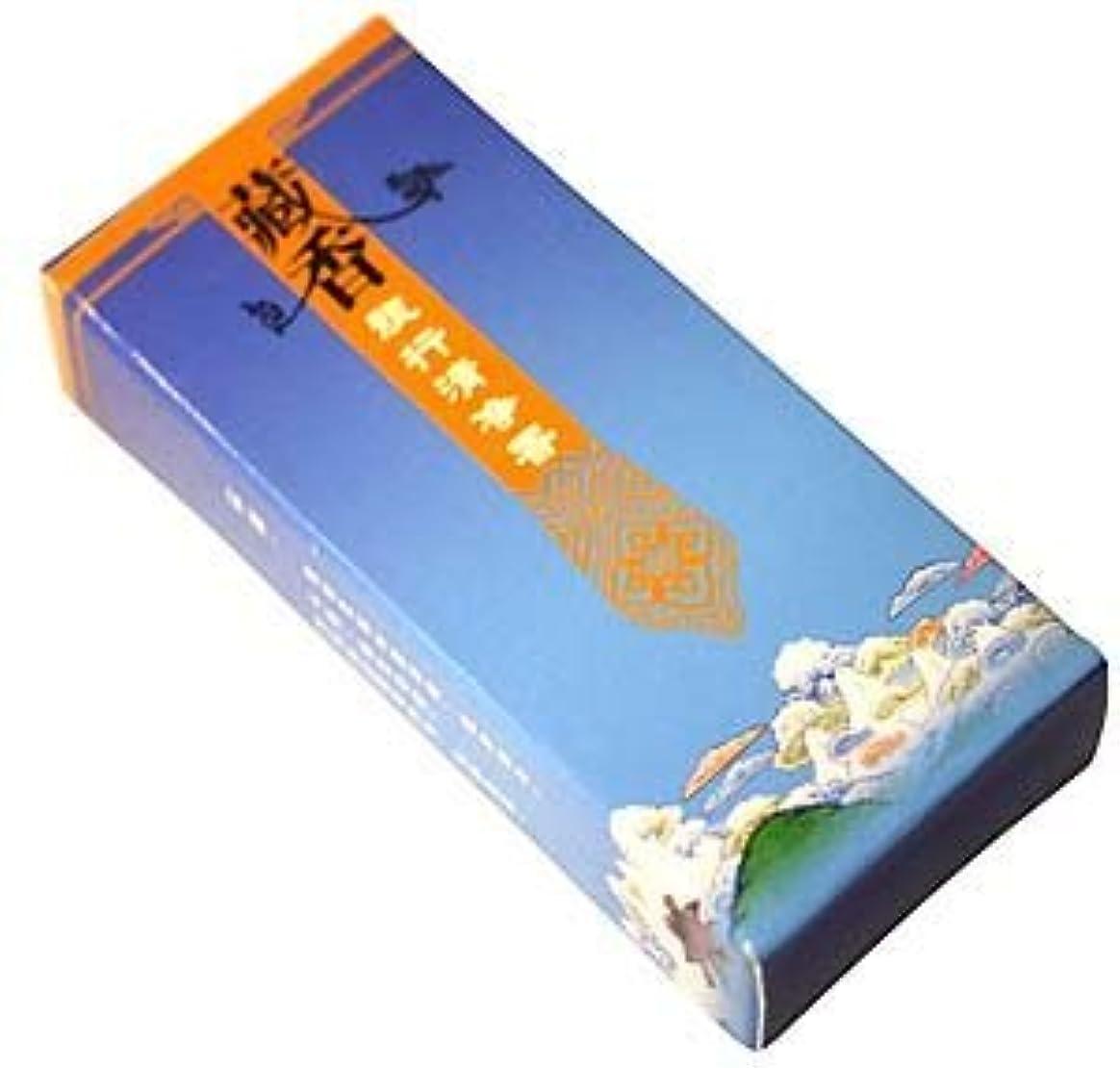 洗う四半期ペストARURA 漢方香【旅行清浄香】青海省蔵医研究所