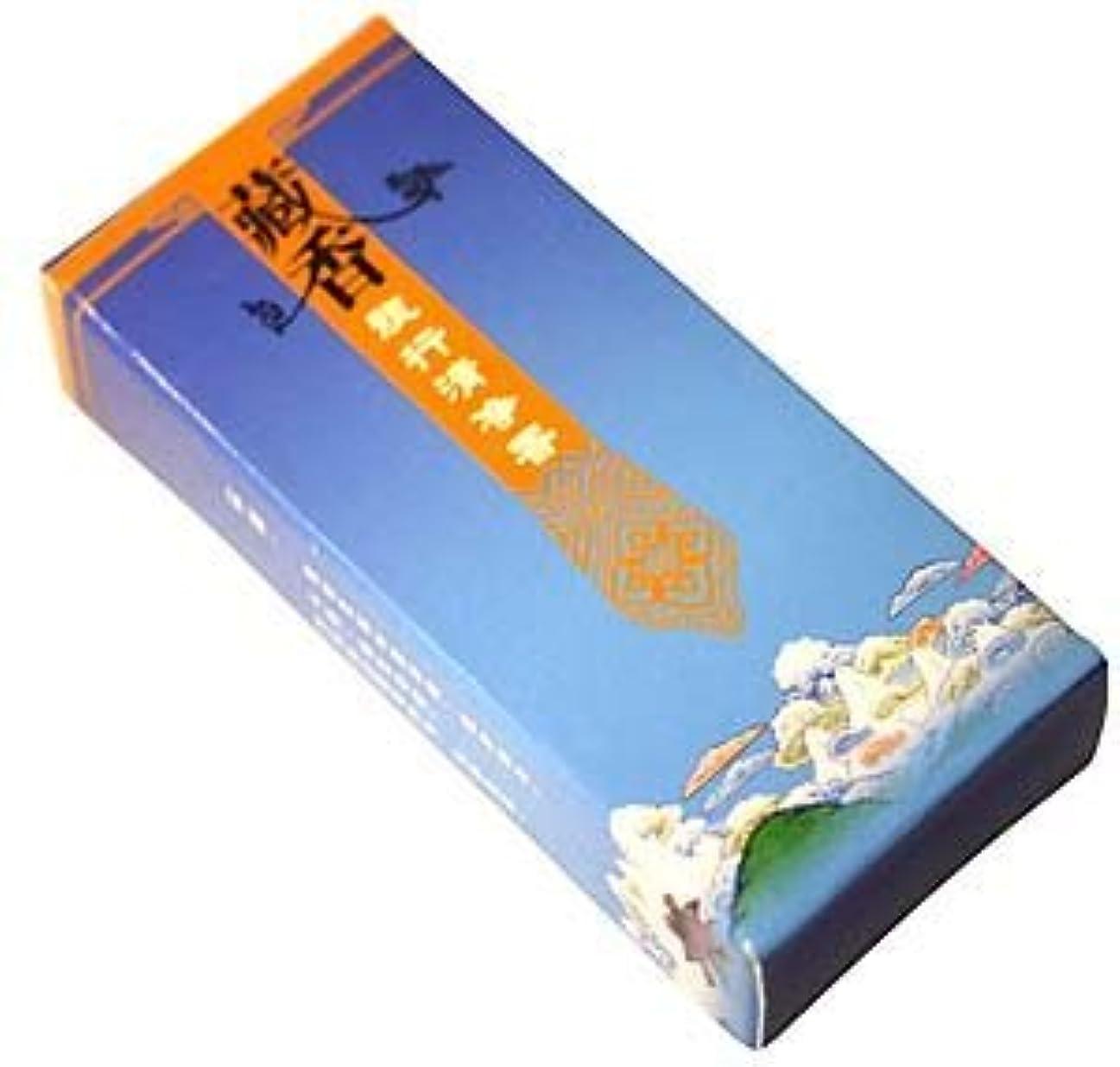 黒板トランジスタ兵隊ARURA 漢方香【旅行清浄香】青海省蔵医研究所