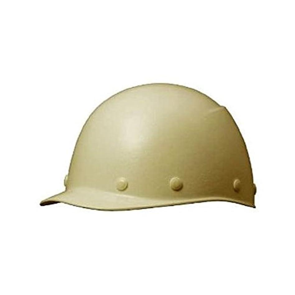 予定気味の悪い犠牲ER38295 FRP製ヘルメット 野球帽型