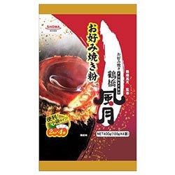 昭和産業『鶴橋風月お好み焼き粉』