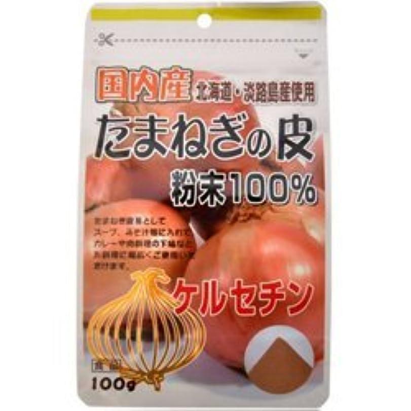 ベテランドレインさわやか【ユニマットリケン】たまねぎの皮粉末100% 100g ×3個セット