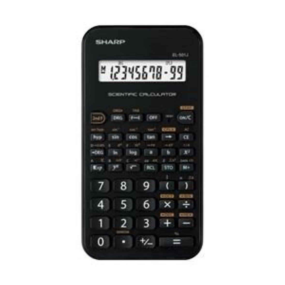 発明する予約競争シャープ スタンダード関数電卓 10桁68関数 EL-501J-X