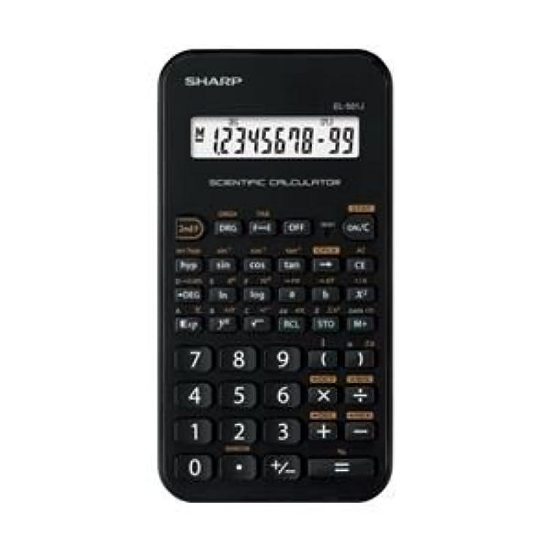 ソーシャル正確アシュリータファーマンシャープ スタンダード関数電卓 10桁68関数 EL-501J-X