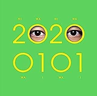 【店舗限定特典あり】20200101 (通常BANG!) (シリコンブレスレット(White)付)