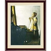 【フェルメールの代表作】謎多き画家 鮮やかな青色 ■ヨハネス・フェルメール(Johannes Vermeer)F6号 真珠のネックレスを持つ少女