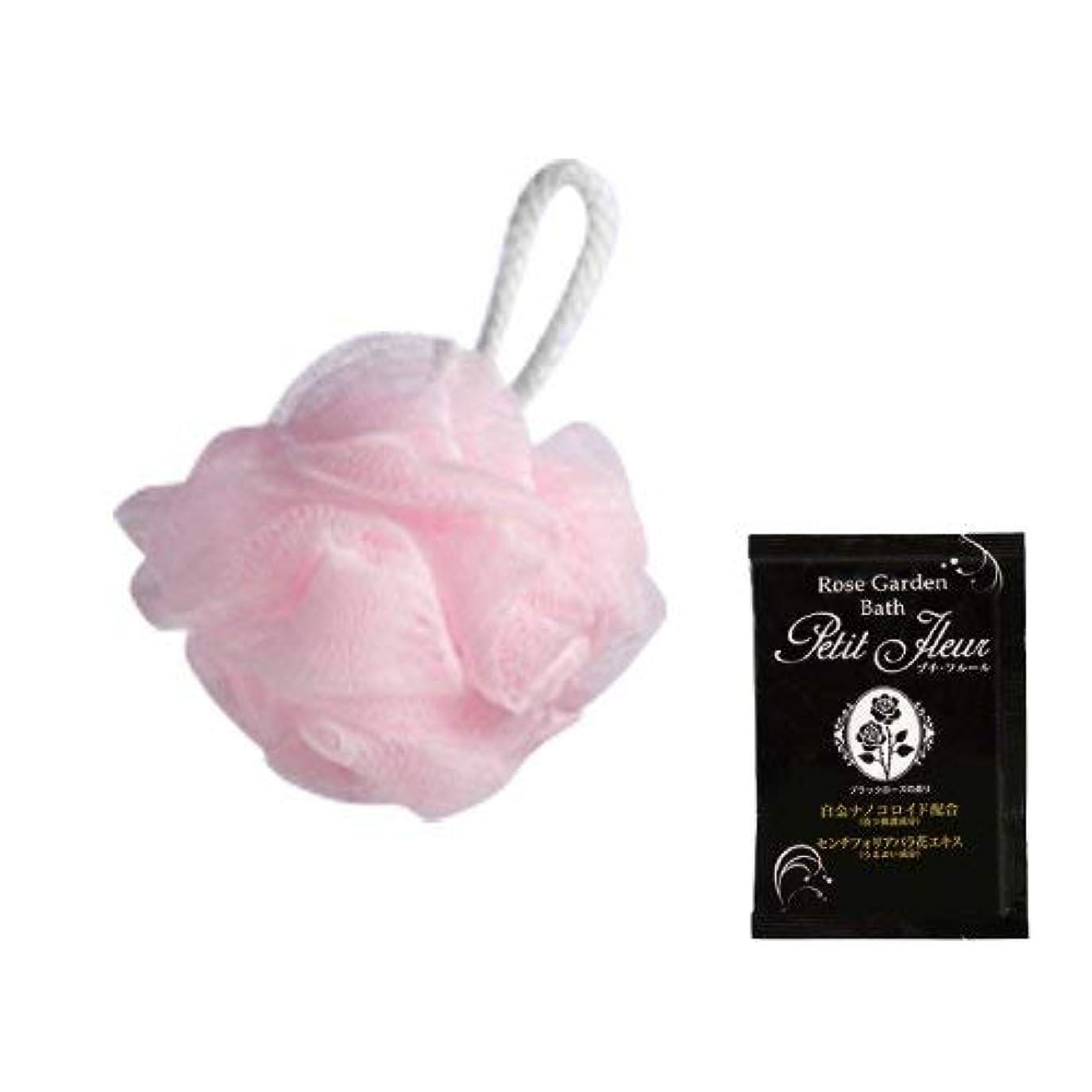 城蚊飼料ボディウォッシュボール 個包装 ピンク × 200個セット + 入浴剤プチフルール(1回分) - BODY WASH BALL
