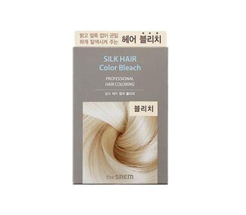 散歩平野漁師The Saem SliK Hair Color Bleach ザセムシルクヘアカラーブリーチ [並行輸入品]