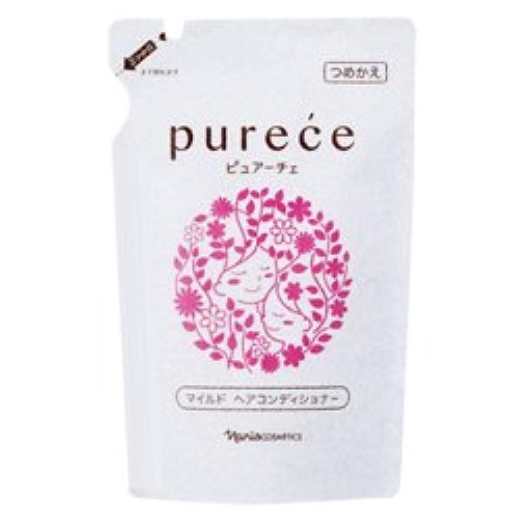 に沿って自明しおれたナリス化粧品 ピュアーチェ(PURECE) マイルドヘアコンディショナーFS カエ450ml[レフィル]