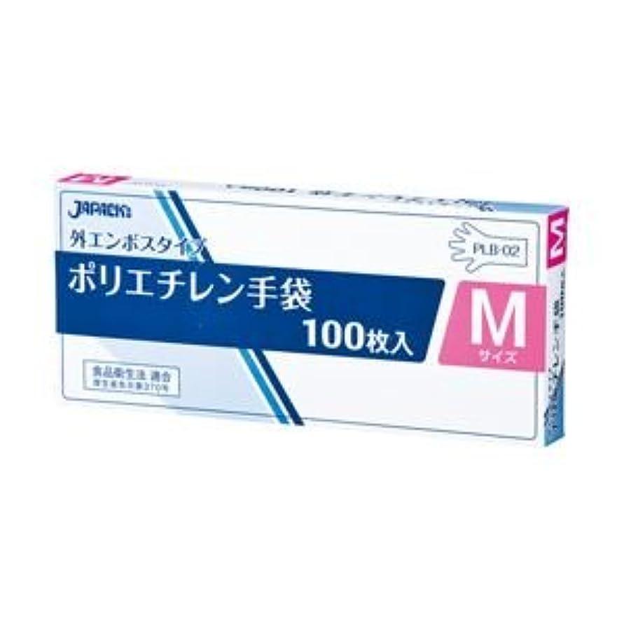 著者印象的合わせて(業務用セット) ジャパックス LDポリエチレン手袋 M 1箱(100枚) 【×20セット】